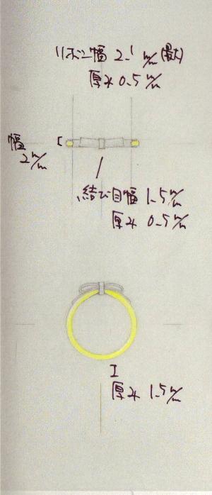 アリアーヌ2 説明 300.jpg
