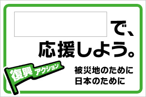 banner_300x200.jpg